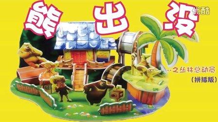 彩虹培乐多冰冻粘土大手掌;手工DIY超级泡沫粘土玩具试玩!熊出没  #PomPom玩具#