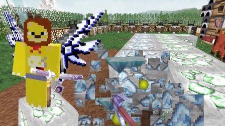 【小本】我的世界浪客拔刀剑EP28〓成吨绿宝石〓MC=Minecraft