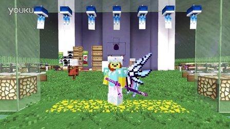 【小本】我的世界浪客拔刀剑EP29〓绿宝石结月刀付丧〓MC=Minecraft
