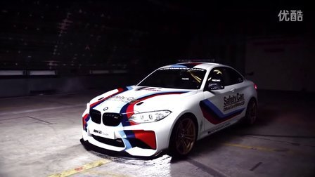 宝马BMW M2 MotoGP Safety Car安全车