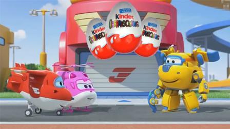奇趣蛋-恐龙当家 功夫熊猫 怪兽大学 汽车总动员 惊喜蛋玩具视频 恐龙玩具