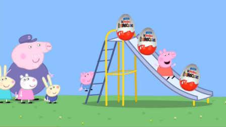 健达奇趣蛋·小猪佩奇【托马斯超级飞侠】出奇蛋 假面超人【奥特曼】亲子玩具