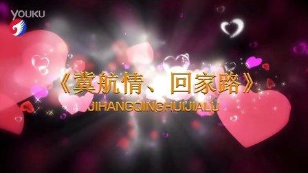 河北航空有限公司2016年元宵节特色航班视频问答