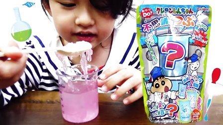 蜡笔小新最新试验!奇怪的粒粒条【中国爸爸】日本食玩