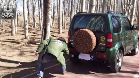 52弹弓网 乌苏皮兜 拽汽车