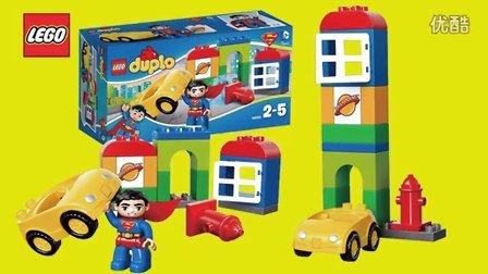 乐高(lego)得宝大颗粒系列-超人救援|积木拼插玩具视频