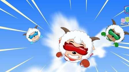 喜羊羊与灰太狼之衣橱大冒险之原始世界历险记开心日记懒羊羊当大厨羊羊快乐的一年奇思妙想喜羊羊