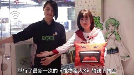 """""""来玩PARTY""""2月27日《怪物猎人X》聚会上海站  魔都筋肉猎人爆打柠檬恐暴龙"""