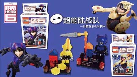亲子玩具彩虹水晶粘土制作 亲子互动培乐多水晶粘土玩具试玩 小猪佩奇 熊出没 奥特曼
