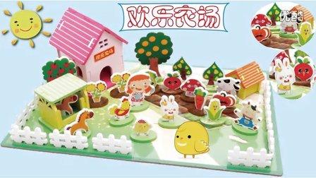 木质3D拼装|3D拼插玩具—欢乐农场