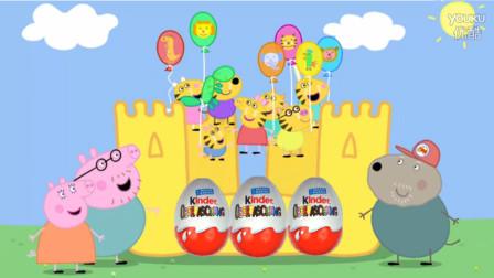 食玩 蹲坑泡泡汽水 小猪佩奇家的神奇厕所 趣盒子玩具