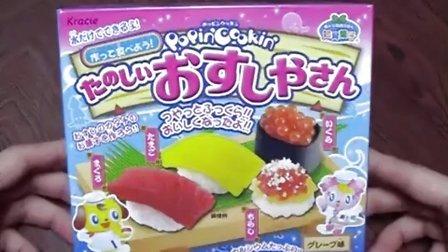 【视频花园】可食糖果『寿司』【迷你食玩-系列】3