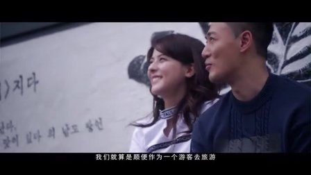林峯 Raymond Lam 《当爱靠近 Love Is Near》[MV花絮]
