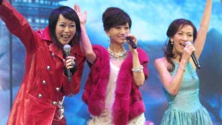 《新白娘子传奇》再聚首 赵雅芝 叶童 陈美琪 1080P超清版
