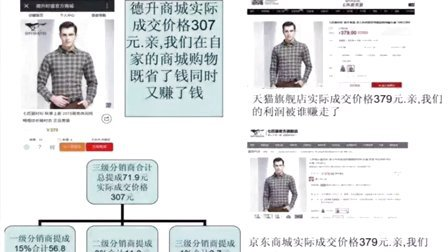 QQ视频 - 德升怎么做,加盟费多少钱 德升女装加盟连锁火爆招商中—全球加盟网