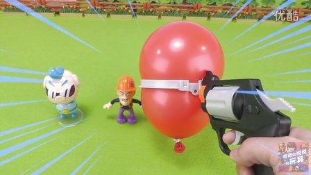 帮帮龙出动和超级飞侠玩弹球 313