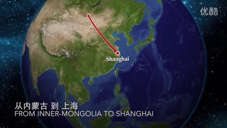 从上海德威国际学校 圆基金 给 鄂伦春旗中小学生 的影片