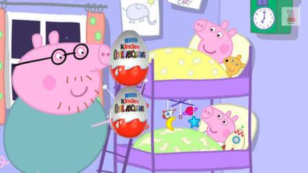 健达奇趣蛋★小马宝莉出奇蛋★超级飞侠托马斯粉红小猪佩奇★亲子玩具