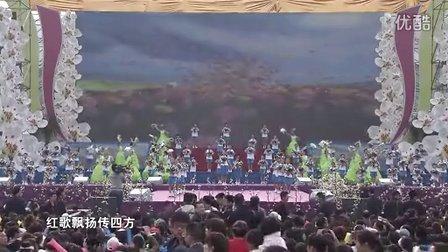 2013中国 苍溪 第十一届梨花节发布版