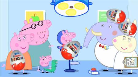 手工制作美味葡萄果实;魔法玩具试玩水果人工制造!小猪佩奇火影忍者 #PomPom玩具#