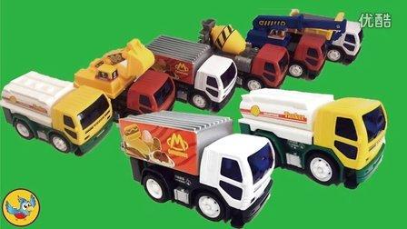 开心车队小汽车玩具|油罐车,挖掘车,冷藏车,混泥车,吊臂车,运泥车