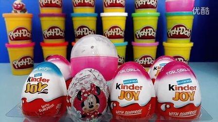 健达奇趣蛋★小马宝莉米奇出奇蛋★超级飞侠·托马斯·粉红小猪佩奇★亲子玩具