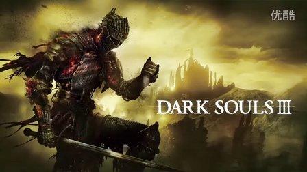 黑暗之魂3初见实况【doraiba】