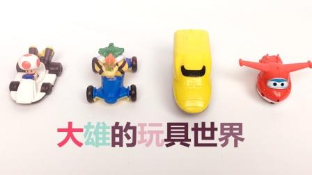 超级飞侠 乐迪酷飞小青轮番挑战峡谷 乐迪超级飞侠2玩具游戏 歌 变形警车珀利 新系列玩具  儿童儿 孩子们的歌曲