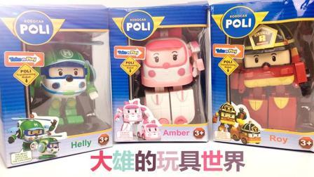 猪猪侠五灵卫 奇趣蛋拆玩具 19