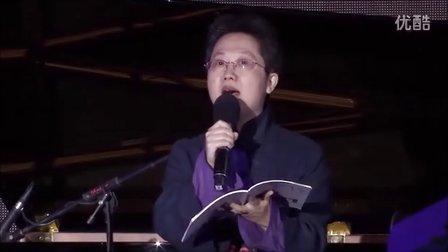 林静朗诵黄天戈钢琴伴奏组诗《月光曲》(北京中华世纪坛中秋诗会2015年9月27日)