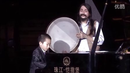 20150927黄天戈哈菲兹即兴演出《琴鼓吟月》(北京中华世纪坛中秋诗会)