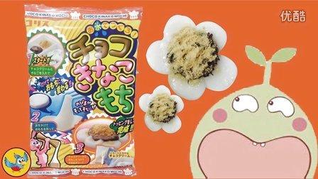 日本食玩可利斯DIY花生巧克力糯米糍|厨房过家家玩具
