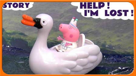变形警车珀利玩具视频 小猪佩奇通知救援