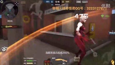 穿越火线手游奇怪君-195 AK-SS神器刀幽灵-战龙巴雷特也抢不走的人头 CF穿越火线手游手