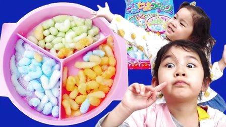 日本最新食玩!扭扭曲曲棒棒条【中国爸爸】日本食玩