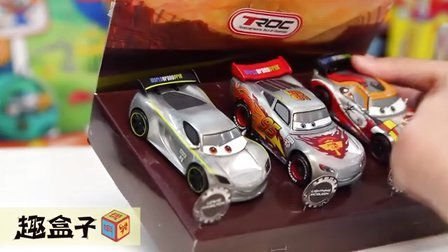 赛车总动员 迪士尼版 白铝车身 闪电麦昆 汉密尔顿 闪光车模试玩