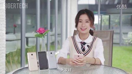 魅蓝3 全网首发评测