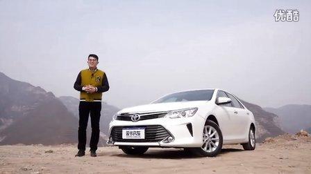 爱卡试车 追求均衡表现广汽丰田凯美瑞