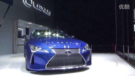 2016北京车展 混动超跑雷克萨斯LC 500h