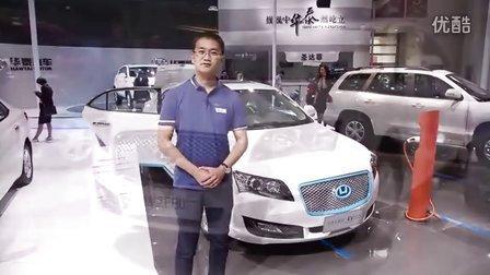 2016北京车展 新能源车标杆华泰iEV230