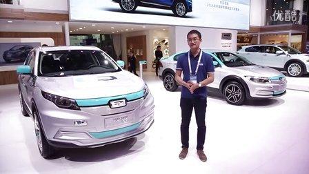 2016北京车展 观致电动车家族首次亮相