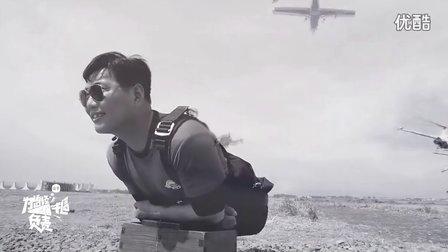 我是陈州,挑战中国首例无下肢飞机高空跳伞——为曾经做梦时吹过的牛逼,负责!