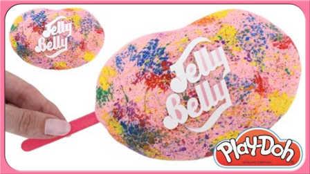 【奇趣蛋玩具】海绵宝宝玩具 彩虹杯 魔法杯 惊喜玩具