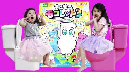 宝宝狂喜!马桶冒出美味泡泡【中国爸爸】日本食玩
