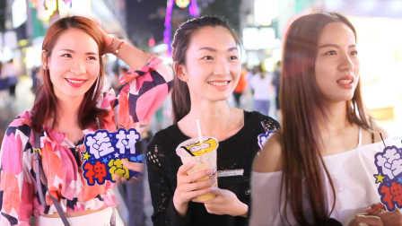桂林神街访 2016:结婚选择你爱的还是爱你的人 19