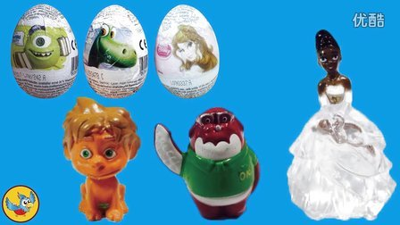 惊喜蛋-恐龙当家,迪士尼公主蒂安娜公主,怪兽大学老唐|奇趣蛋,出奇蛋玩具视频
