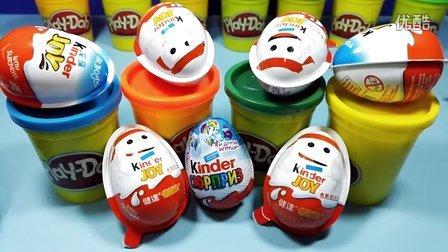 健达·小马宝莉奇趣蛋 托马斯·小猪佩奇·超级飞侠出奇蛋亲子玩具