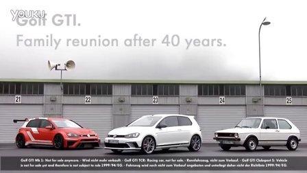 全新高尔夫 GTI Clubsport S 庆祝高尔夫GTI问世四十周年