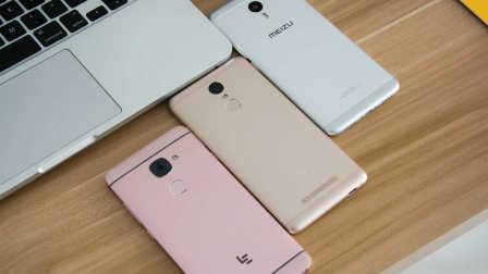 热门千元机大PK——红米Note 3、魅蓝Note 3、乐2对比视频(机友连出品)