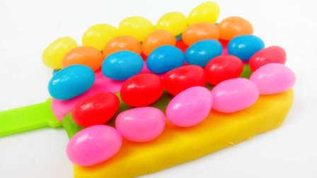 彩虹泡泡糖果手指玩具试玩 212
